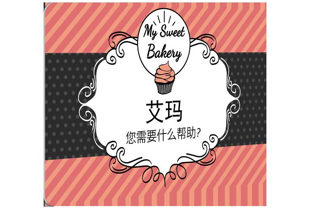 Carte-exemple-3D-badge-employé-pour-boulangerie-CNS-640x430.png