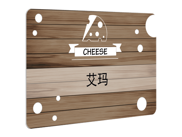 carte-exemple-3d-cheese-shop-cns.png