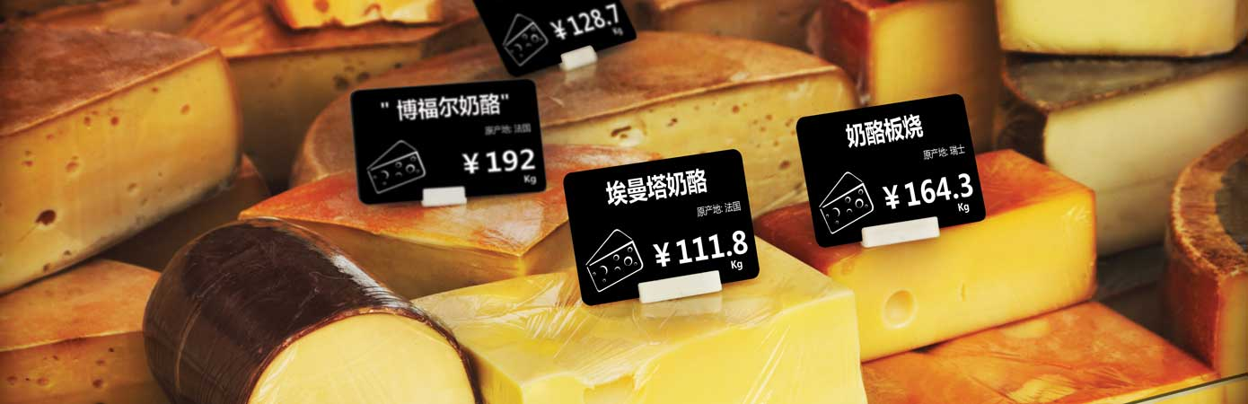 Price tags for dairy industry in situ